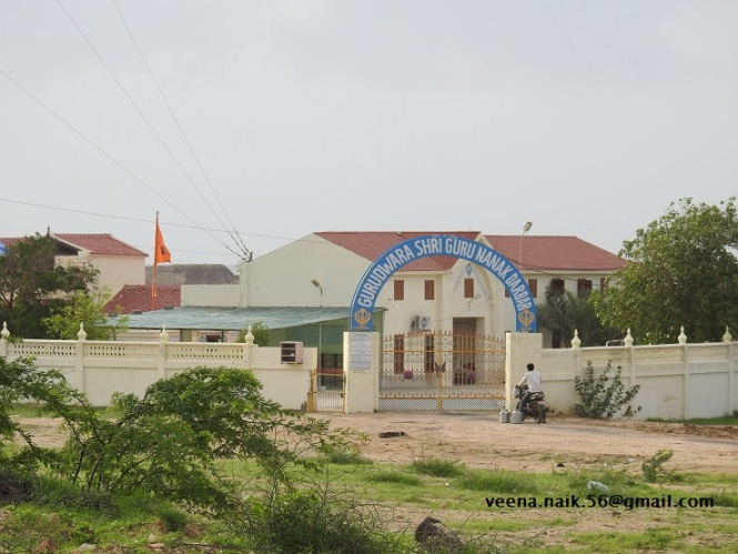 gurudwara 1